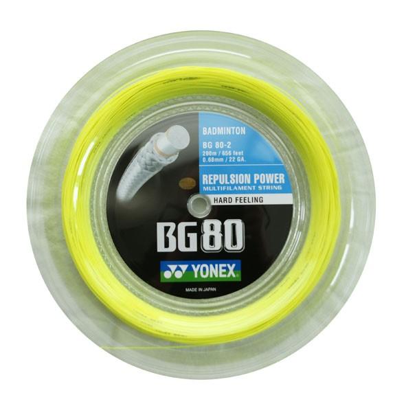 Badmintonový výplet BG 80 200 m